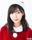Sashihara Rino (Navidad 2018)
