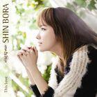 Shin Bo Ra - This Love Part. 2