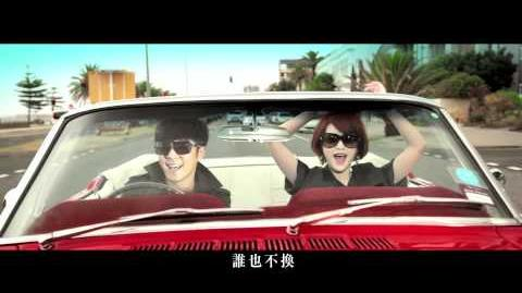 Show Luo - Saw That The King (Feat Rainie Yang)
