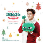 Taecyeon - OKCAT's Lonely Christmas 2014