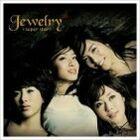 141px-Jewelry Superstar
