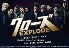 Crows Explode-2