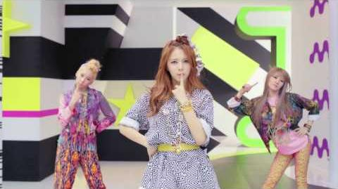 FIESTAR We Don't Stop MV