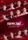 Friend Zone 2 Dangerous Area-2