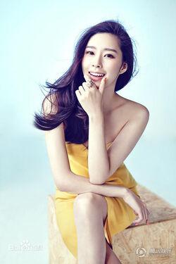 Hwang Yi Na