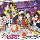 20110909 daikokudanji loveparade tsujo-300x300