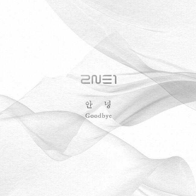 2NE1 - Goodbye