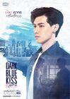 Dark Blue Kiss-7