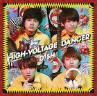 Dish-HIGH-VOLTAGE DANCER