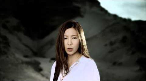 J-Min - Sorry