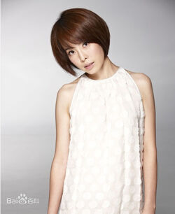 Lee Kang Yee2