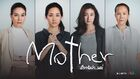 Mother-2020-02