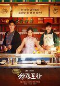 Mystic Pop-up Bar-jTBC-2020-09