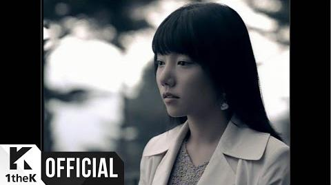 T Yoon Mi Rae - Incomplete