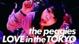The peggies - LOVE in the TOKYO