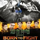 UNIQ Born to Fight