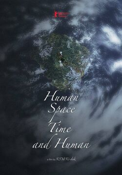 Human, Space, Time and Human-2019-01