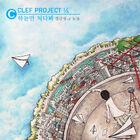 Kang Kyun Sung - CLEF Project 14