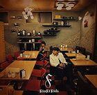 Kinki kids . F Album-CD