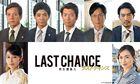 Last Chance TV Tokyo2018-1