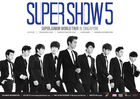 SS5-Visual Media