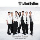 Sandaime J Soul Brothers - Powder Snow Eien ni Owaranai Fuyu