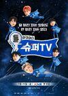 Super TV-2018-01