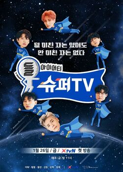 Super Junior´s Super TV season 2