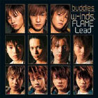 Buddies-album-
