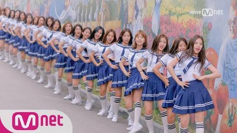 Idol School 아이돌학교 입학생 최초공개 ′예쁘니까′ 7 13 (목) 밤9 30 첫방송 170701 EP
