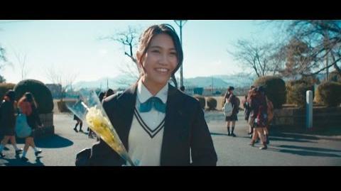 Inoue Sonoko - Kiminideaeteyokatta