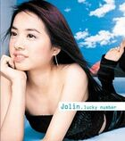 Jolin Tsai-Lucky Number-cover