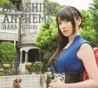 Mizuki Nana - SMASHING ANTHEMS BD