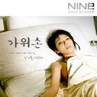 Nine9 - Scissorhands