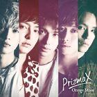 PrizmaX . Orange Moon-CD