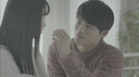 Seo In Guk - Everlasting Love