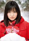 Shinkawa Yua 1