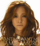WANT ME, WANT ME (CD)