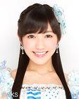 WatanabeMayuB2014