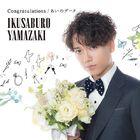 Yamazaki Ikusaburo - Congratulations Ai no Data