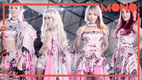 Automatic Candy Mafia Official MV-0