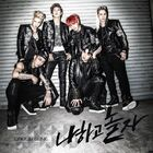 CROSS-GENE-Play-With-Me