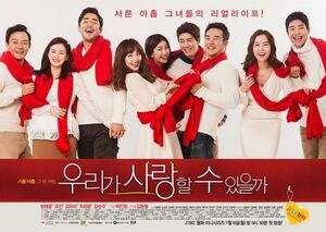 Can We LoveJTBC2014