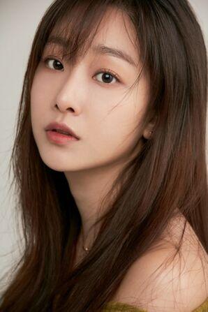 Han-Na-Young