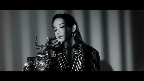 Jiselle 지젤 '받지마 (Feat