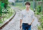 Kim Hyung Jun2015-3