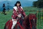 Onna Joushu Naotora NHK2017 2