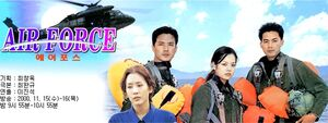 AirForce MBC