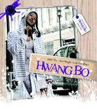 Gift for Him-Hwang Bo