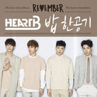 HeartB - Remember